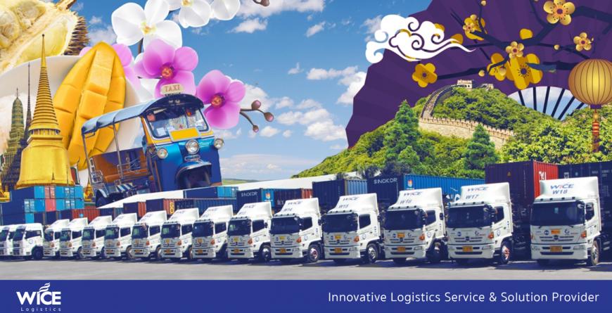 wice logistics